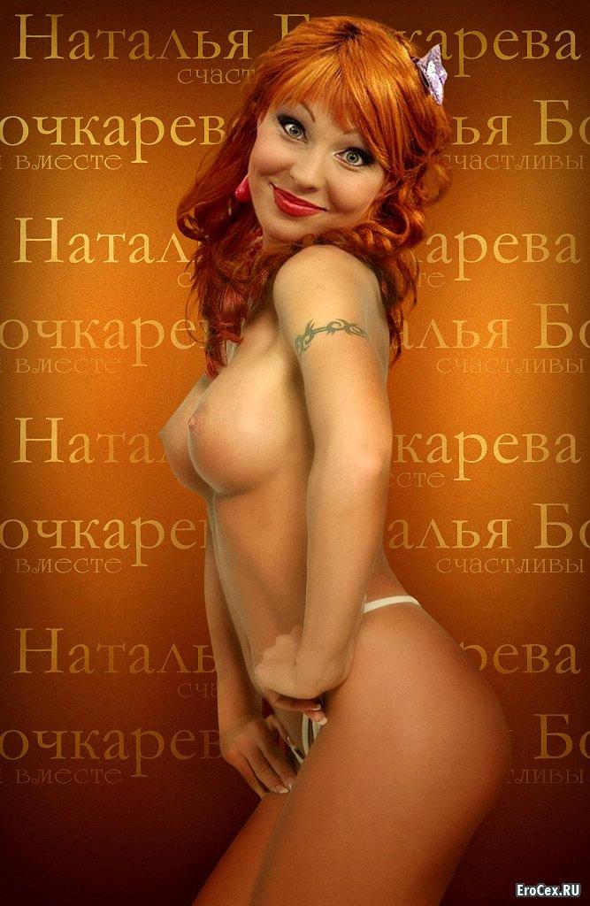 Обнаженная Даша Букина