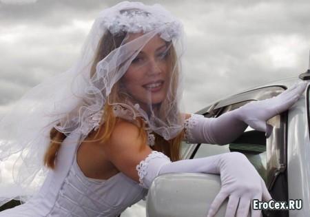 Гибкая невеста